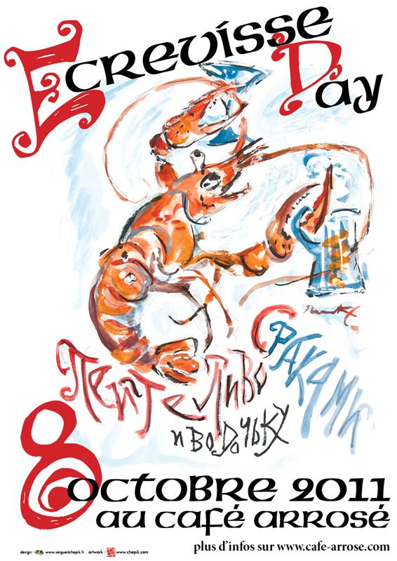 Affiches du Café Arrosé